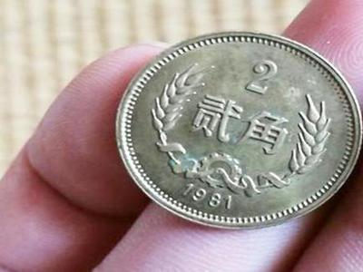 求购一分1981年硬币