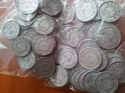 求购一分1992年硬币