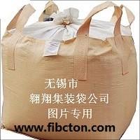 污泥包装袋、固废集装袋、灰渣吨袋、污泥吨包袋、土工布供应